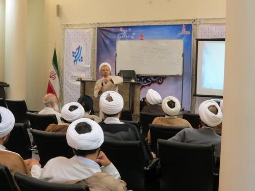 دوره مدیریت ویژه مدیران مدارس علمیه استان تهران برگزار شد